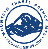 Mountain Travel Agency - Logo